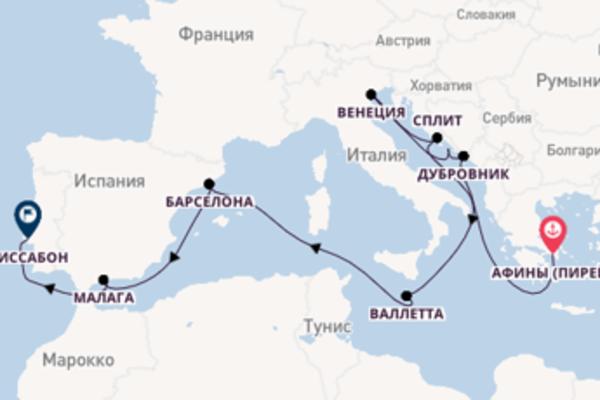 Афины (Пирей) - Лиссабон с Silversea
