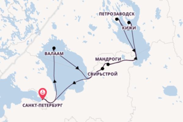 Валаам, Кижи, Петрозаводск