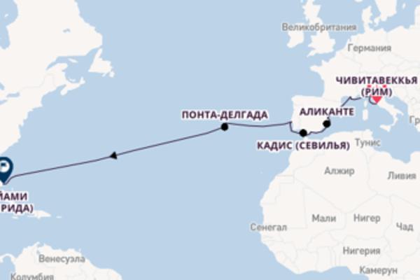 Невероятное путешествие на 17 дней с Norwegian Cruise Line