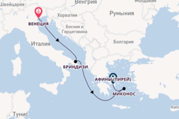 Венеция, Бриндизи, Афины (Пирей) на MSC Armonia