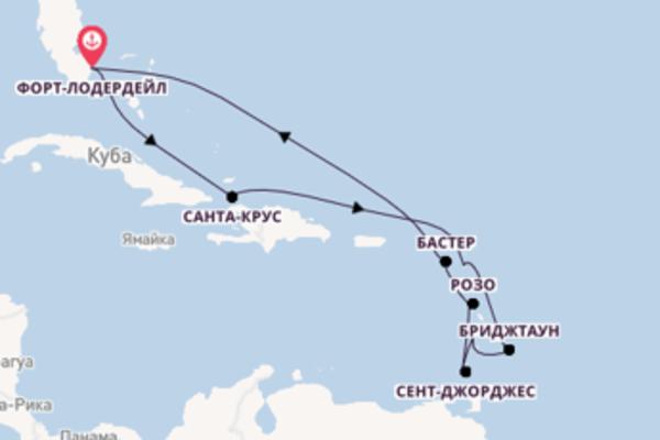 Неотразимый круиз с Celebrity Cruises