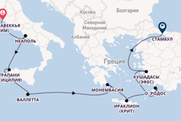 Пленительный круиз на Nautica