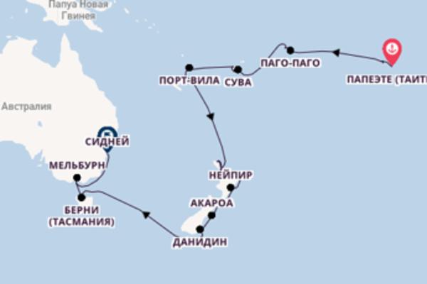 Захватывающий вояж на Seven Seas Mariner