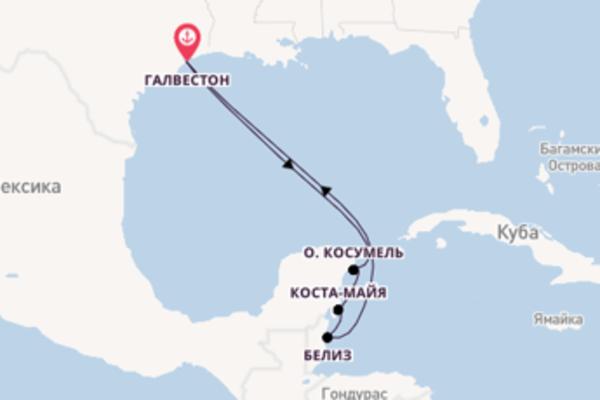 Увлекательное путешествие на 8 дней на Adventure of the Seas