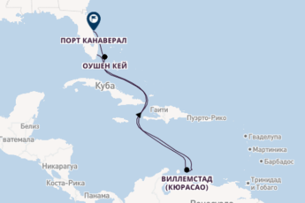 Майами (Флорида) - Порт Канаверал на MSC Meraviglia