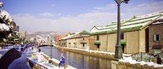 Japan und Hokkaido entdecken