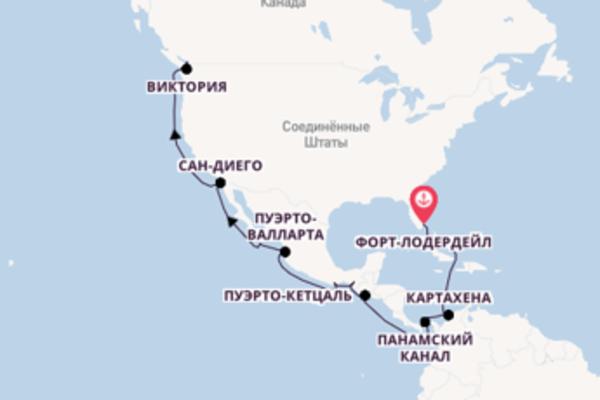 Блистательное путешествие на 20 дней с Holland America Line