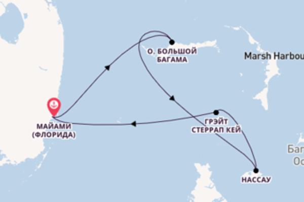 Обворожительный вояж на 5 дней с Norwegian Cruise Line
