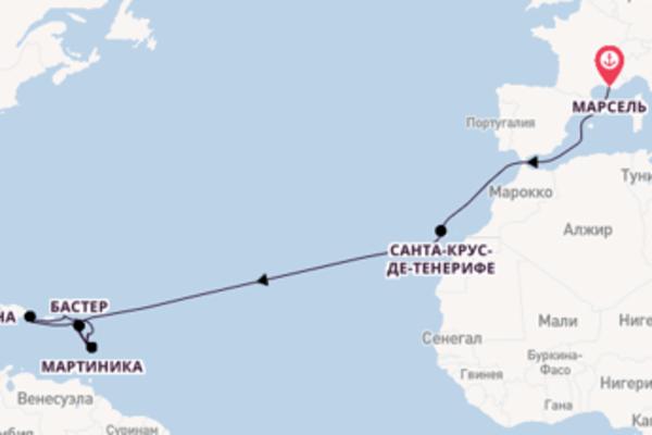 Живописное путешествие на 20 дней с Costa