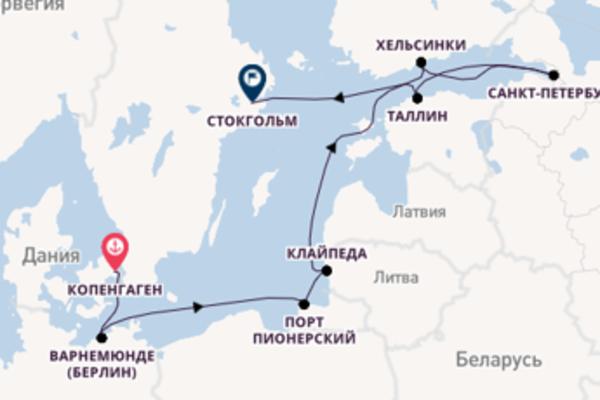 Неповторимый вояж с Norwegian Cruise Line