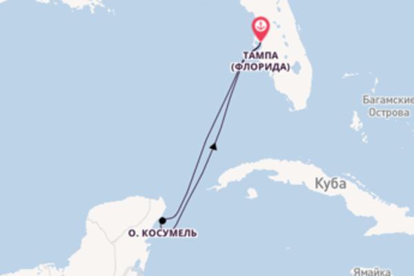 Превосходный вояж на 5 дней с Royal Caribbean