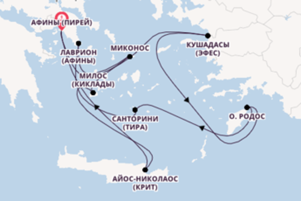 Волшебный вояж на 8 дней с Celestyal Cruises