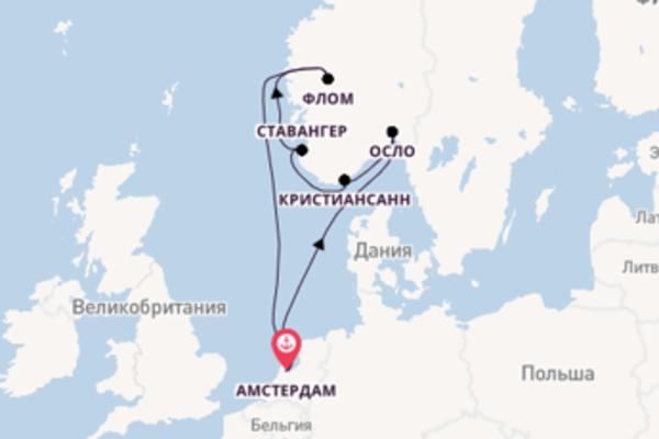 Колоритный вояж на 8 дней с Holland America Line