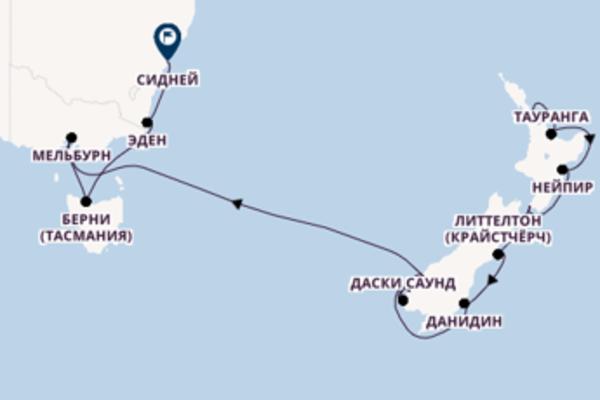 Шикарный круиз на 13 дней с Norwegian Cruise Line