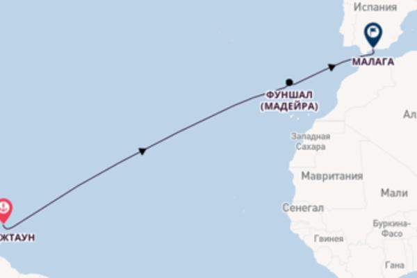 Бриджтаун - Малага на SeaDream II