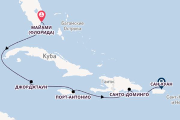 Майами (Флорида) - Сан-Хуан с Regent Seven Seas Cruises