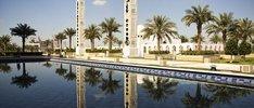 Vereinigte Arabische Emirate, Bahrain und Oman inkl. Flug