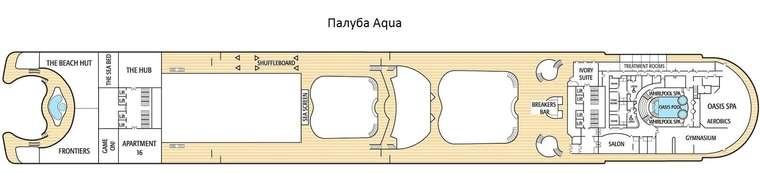 Azura Палуба Аqua