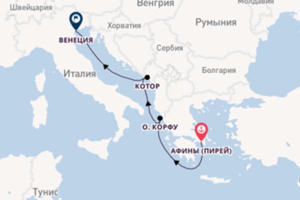 Афины (Пирей) - Венеция с MSC