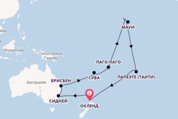Восхитительный вояж на 36 дней с Princess Cruises