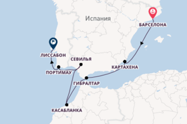 Барселона - Лиссабон с Oceania Cruises