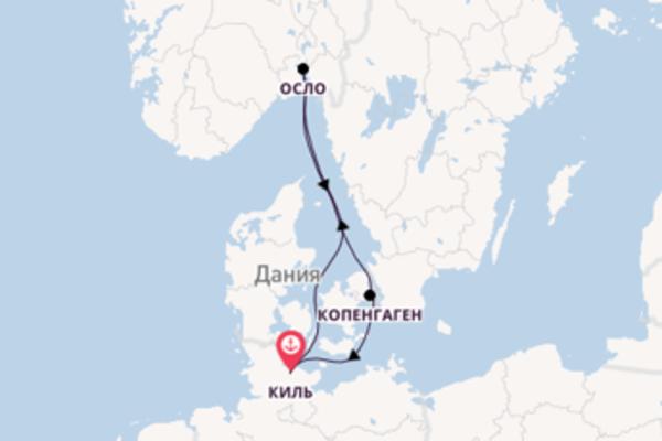 Сказочное путешествие на 5 дней на AIDAluna