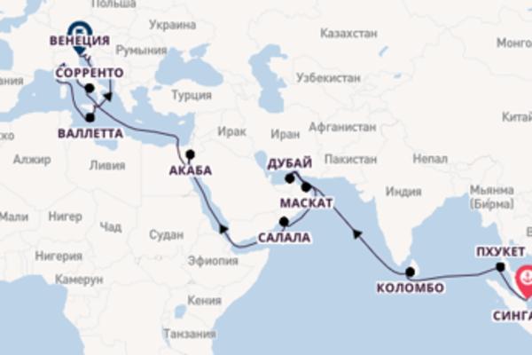 Роскошное путешествие на 40 дней