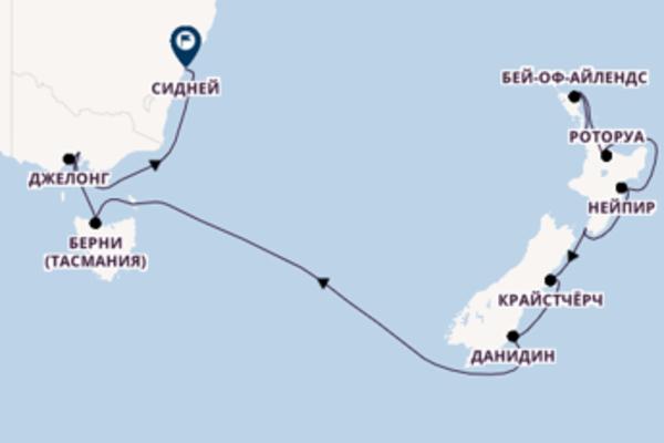Неповторимый вояж на 15 дней с Regent Seven Seas Cruises