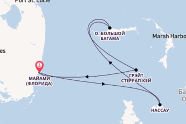 Обворожительное путешествие на 5 дней с Norwegian Cruise Line