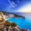 Bellissimo Mediterraneo dall'Italia
