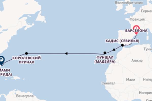 Барселона - Майами с Regent Seven Seas Cruises