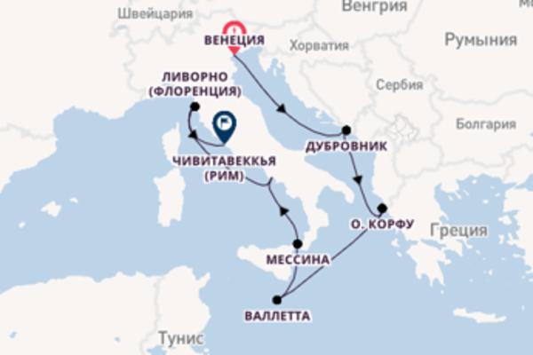 Восхитительный вояж на 8 дней с Norwegian Cruise Line