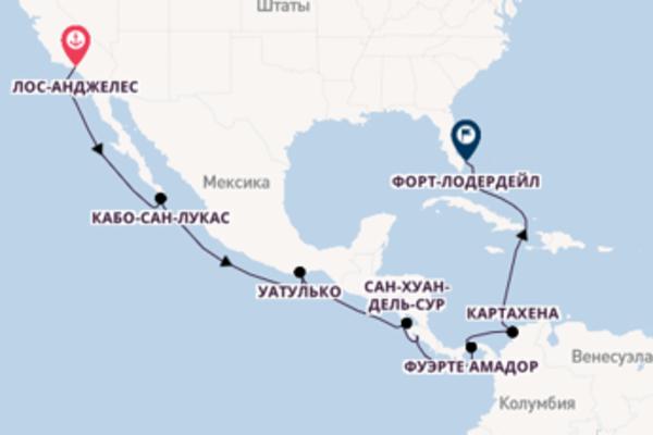 Лучезарное путешествие с Princess Cruises