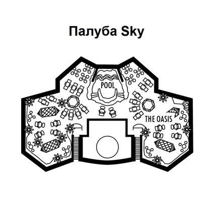 Zaandam Палуба 10 Sky