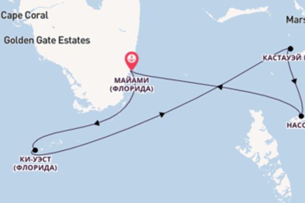 Багамский архипелаг