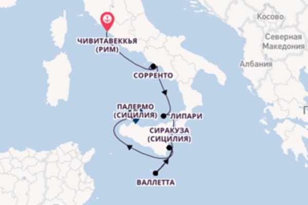 Чивитавеккья (Рим), Амальфи, Палермо (Сицилия) с Le Bougainville