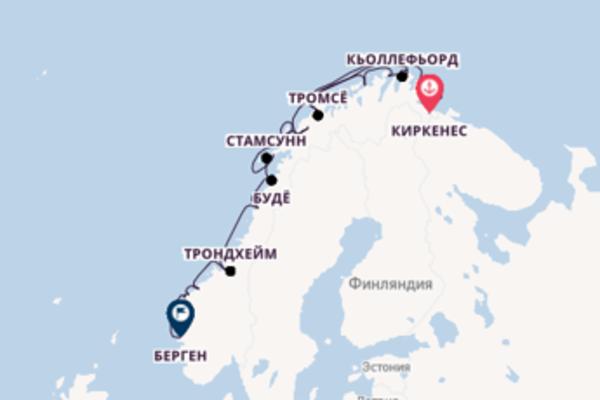 Киркенес, Норвегия, Вардё, Норвегия, Берген, Норвегия с Nordlys