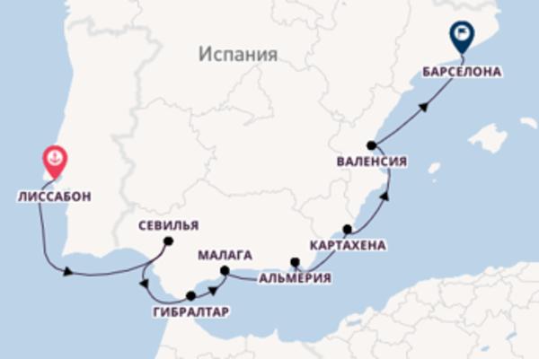 Обворожительный вояж на Azamara Journey