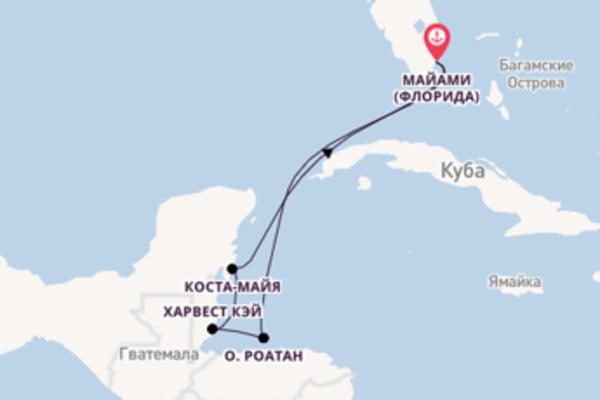 Пленительное путешествие на 7 дней с Norwegian Cruise Line