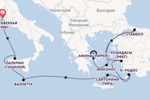 Чивитавеккья (Рим) - Афины (Пирей) с Norwegian Cruise Line