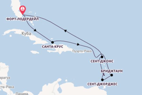 Фееричный круиз на 13 дней с Celebrity Cruises