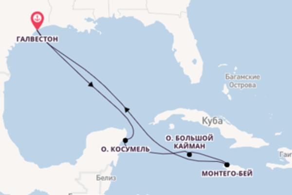 Экзотика Карибского моря