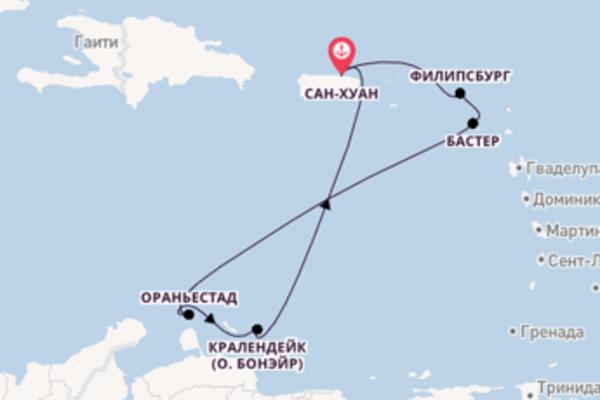 Лучезарный вояж на 8 дней с Royal Caribbean