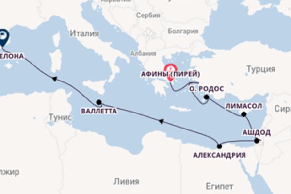 Чудесное путешествие на 13 дней на Seven Seas Voyager