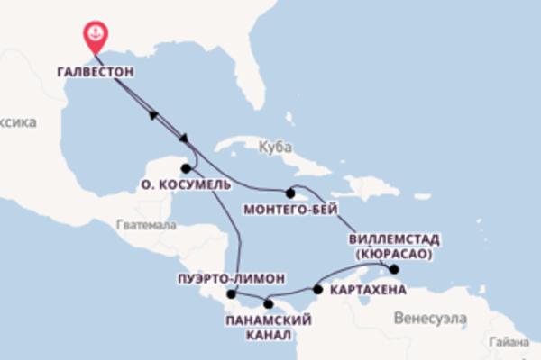 Загадки Панамского канала
